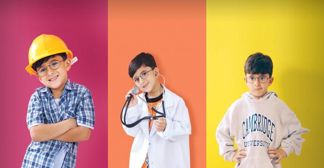 Banner Dana Pendidikan Anak Sekolah